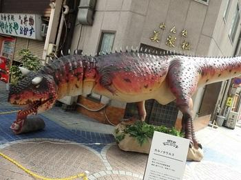 17-002カルノタウルス.JPG