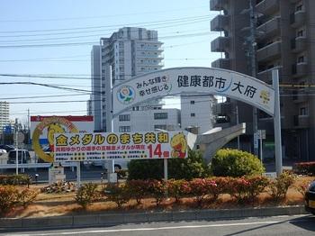2-001共和駅.JPG