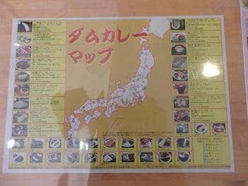 レストラン星のふる里P5040413.JPG