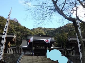 伊奈波神社P1020449.JPG