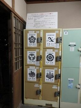 岐阜公園P8040859.JPG