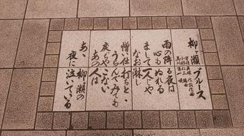 柳ケ瀬DSC_0174.JPG