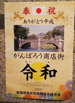 柳ケ瀬DSC_0176.JPG