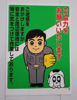 柳ケ瀬DSC_0177.JPG