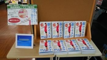 柳ケ瀬自由書房DSC_0204.JPG
