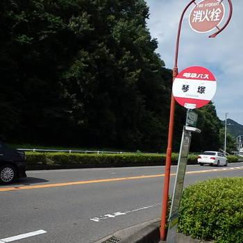 琴塚バス停P7070082.JPG