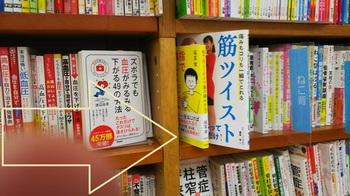 紀伊國屋書店新宿本店DSC_0853.JPG