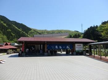 藤橋の湯P5040399.JPG