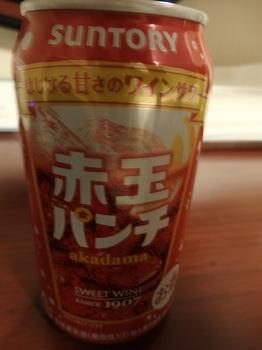 赤玉パンチPC300217.JPG